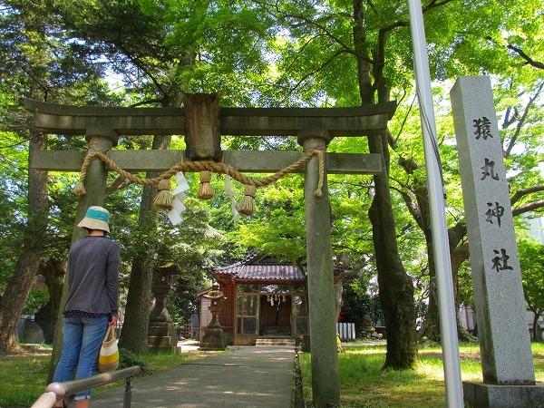 猿丸神社1