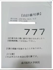 MOV_1271(1).jpg