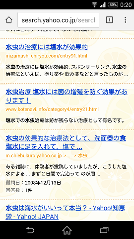 Screenshot_2015-07-02-00-20-28.png