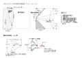おもしろフワット折り紙機型機の図1mm用