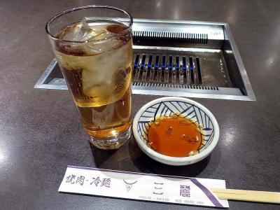 20141212SANREI_otya.jpg