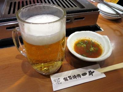 20141218ITTO_beer.jpg