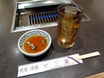 20141225SANREI_otya.jpg
