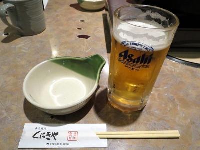20141229KUNIKIYA2_beer.jpg