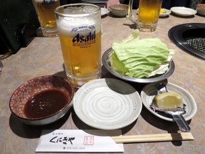 20141229KUNIKIYA_beer.jpg