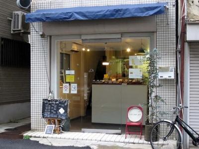 20141229cafe yom pan