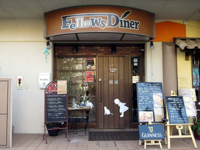 20141230FellowsDiner.jpg