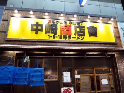 20150104FUSUKAKE.jpg