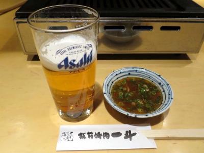 20150110ITTO_beer.jpg
