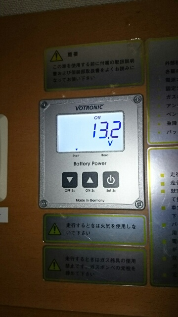 メインバッテリー電圧