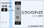 ban_20150809_fuku.jpg