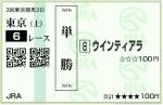 tia_20150613_tokyo06_tan.jpg