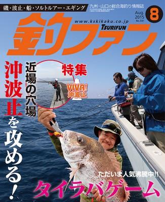 201508_hyo1_800-326x400.jpg