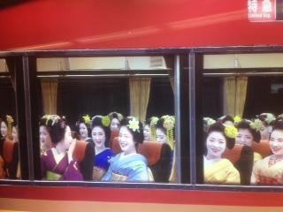 1京阪電車