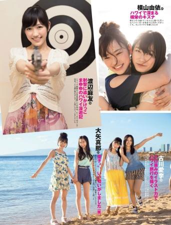 AKB48004