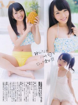 AKB48013