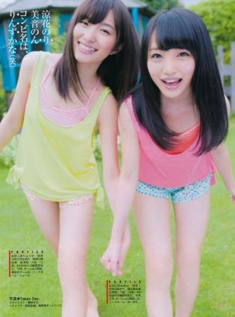 AKB48015