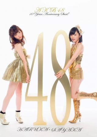 AKB48016