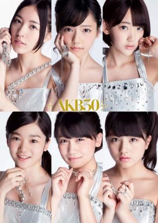 AKB48018