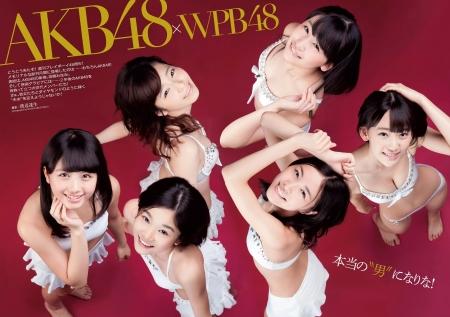 AKB48019