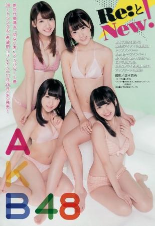AKB48023
