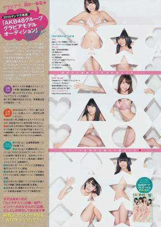 AKB48025