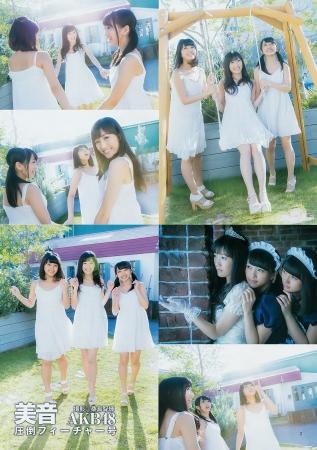 AKB48027