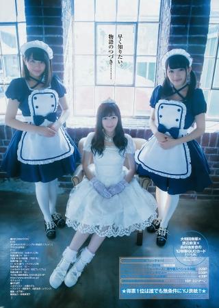 AKB48029