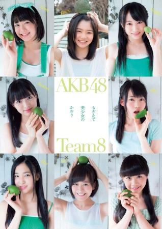 AKB48037