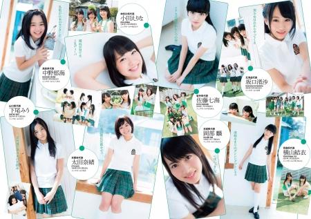 AKB48039
