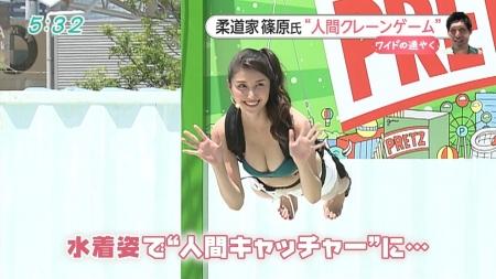 橋本マナミ033