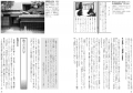 歴史5巻p72