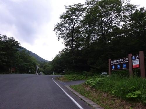 2015年7月28日早池峰山①_1