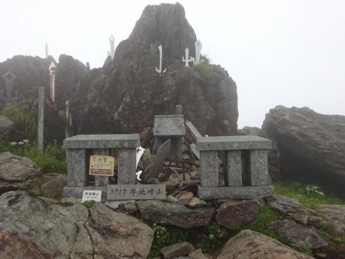 2015年7月28日早池峰山㉖_1