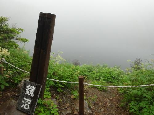 2015年7月28日八幡平⑥_1