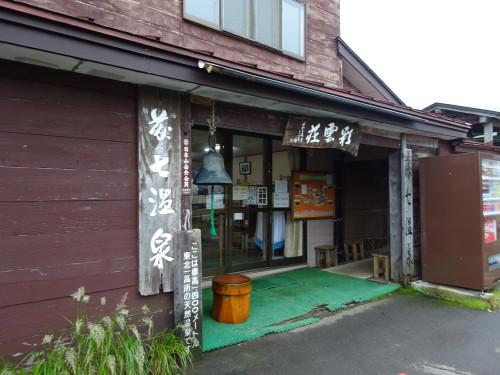 2015年7月28日八幡平⑯_1