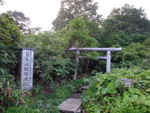 2015年7月30日八甲田山②_1
