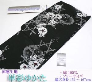 yukata-09.jpg