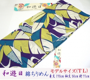 yukata-12.jpg