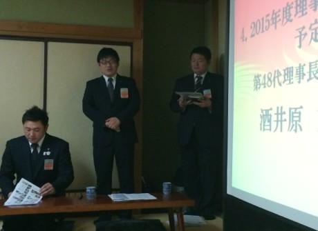 20141218 歴代理事長会議 (1)