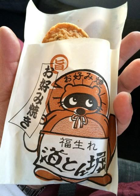 20150111 関東へ出発 (2)