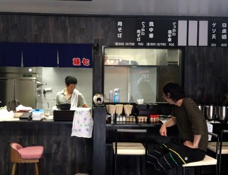 20150802 藤七 (1)
