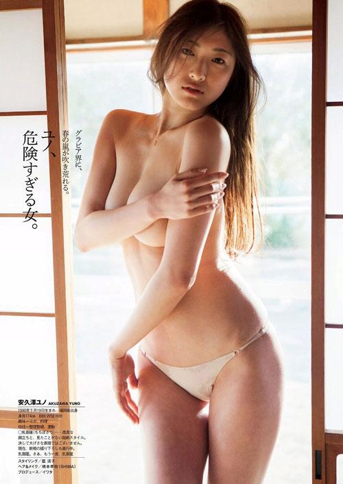 安久澤ユノ乳菩薩の衝撃おっぱい19