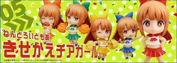 nendoroid-more_cheergirl.jpg