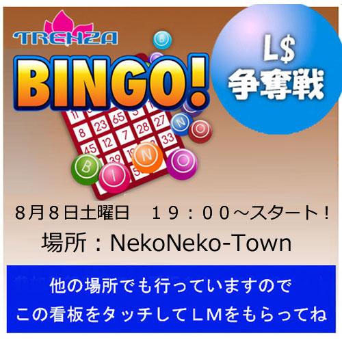 NekoNeko-Town0001.jpg