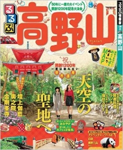 150719-gaoyeshan.jpg