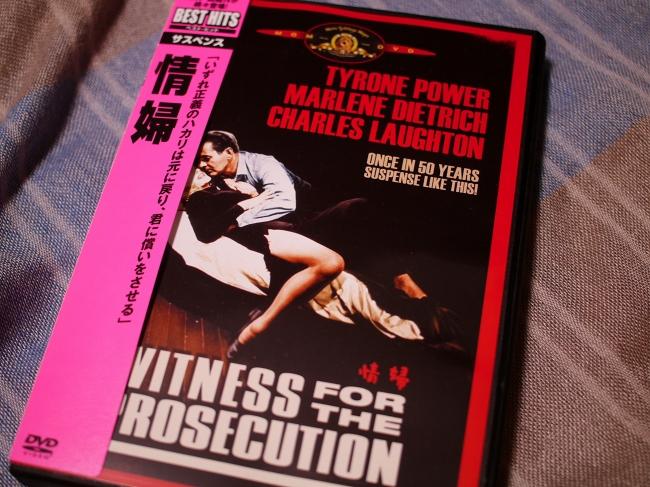 Witness_000.jpg