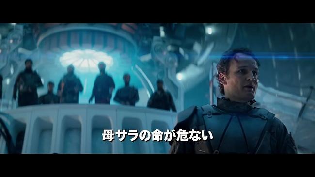 terminator-movie_005.jpg