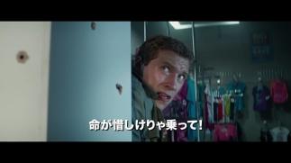 terminator-movie_011.jpg