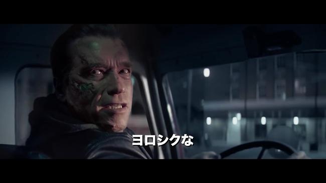 terminator-movie_013.jpg
